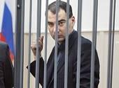 Détention personnes gravement malades (CEDH 2008 Aleksanyan Russie) Nicolas HERVIEU