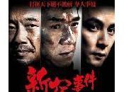 ...un autre Jackie Chan...