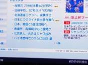 Yahoo! Japan s'invite maison passant télévision