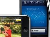 iPhone Seconde chance pour Apple Japon