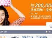 Avec millions d'inscrits, Chinois Alipay dépasse Paypal