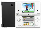 [DSiware] Nintendo vaincra t-il frustrations fans