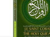 AlQuraan Alkareem [DVD]