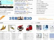SolidWorks China online community launched today!