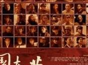 film fait buzz Chine