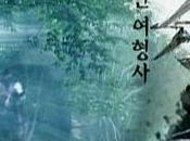 (K-Drama) Damo (The Legendary Police Woman) jeune enquêtrice dans Corée médiévale