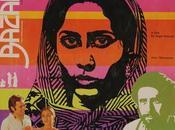 Pochette disque Bazaar (1982)