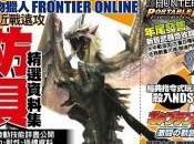 Monster Hunter trouve proie