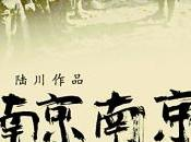 Trois films chinois