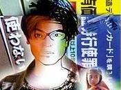 Tokyo Eyes Bigleux [Rétro Takeshi Kitano, l'iconoclaste]