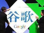 """Google """"taquine"""" Chine"""