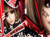 J-Music Session •Ayumi Hamasaki Rock Roll Circus (récapitulatif)