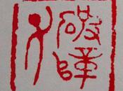sôseki-Haikus-Le dicible indicible-Un coup magie coups cuillère pot! (1ere partie)