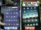 L'iPed, clone chinois l'iPad d'Apple