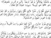 Chrétiens Irak Opération 1000 Lettres Noble Initiative trois étudiants