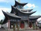 Cameroun- Chine Dossier président Export-Import Bank Yaoundé