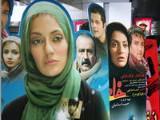 """""""Cinéma iranien, dernière vague"""" cinéma rebelle soirée Nouveau iranien Canal+Cinéma"""