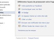 Facebook pense page nouveau