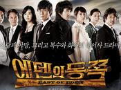 East Eden (K-drama)