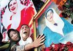 Parti Peuple Pakistanais survivra-t-il Benazir Bhutto