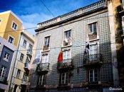 Lisbonne, zoom Baxia-Chiado