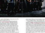 """Snow White Huntsman"" 'Cinefex' Magazine"