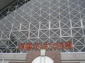L'aquarium Kobe