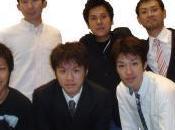 Talent Carte groupe d'ébéniste Zoukibayashi (recommandé Toshiyuki KITA)
