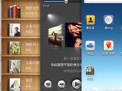l'Android made China
