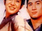 Lovers Leung juk, Tsui Hark 1994)