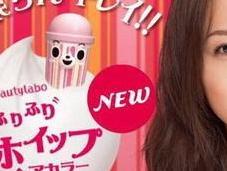 coloration Milkshake Beautylabo
