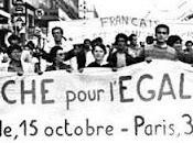 """254. Carte séjour: """"Douce France"""" (1986)"""