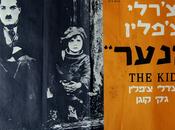 Quand enquêtait origines juives Charlie Chaplin