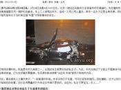 Ferrari est-elle censurée Chine