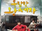 (K-Drama Pilote) Rooftop Prince comédie temporelle attachante