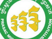 Microfinance économie verte Cambodge