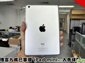 L'iPad Mini serait production, selon
