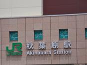 [Voyage Japon] Akihabara