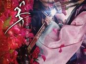 (K-Drama Première partie) Blade Petal (Sword Flower) amour impossible fond chute d'un royaume