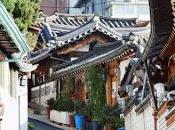 hôtel étoiles coeur Séoul