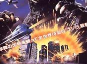 Retour Godzilla (1984)