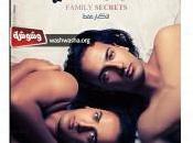 (Adultes seulement) Secrets famille l'homosexualité dans cinéma égyptien