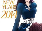Happy Year 2014