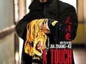 Touch cinéma