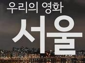Bitter, Sweet, Seoul film citoyen frères Park