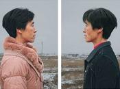 """Identical Twins"", série Rongguo Portrait Photographie"