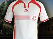 Découvrez maillot domicile 2014-2015 Tunisie