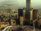 Islamah إسلامـــــــــــــــاه