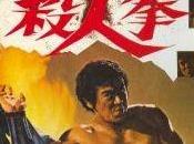 Street Fighter Gekitotsu! Satsujin ken, Shigehiro Ozawa