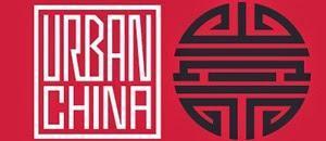 Urban China bataille Shangaï